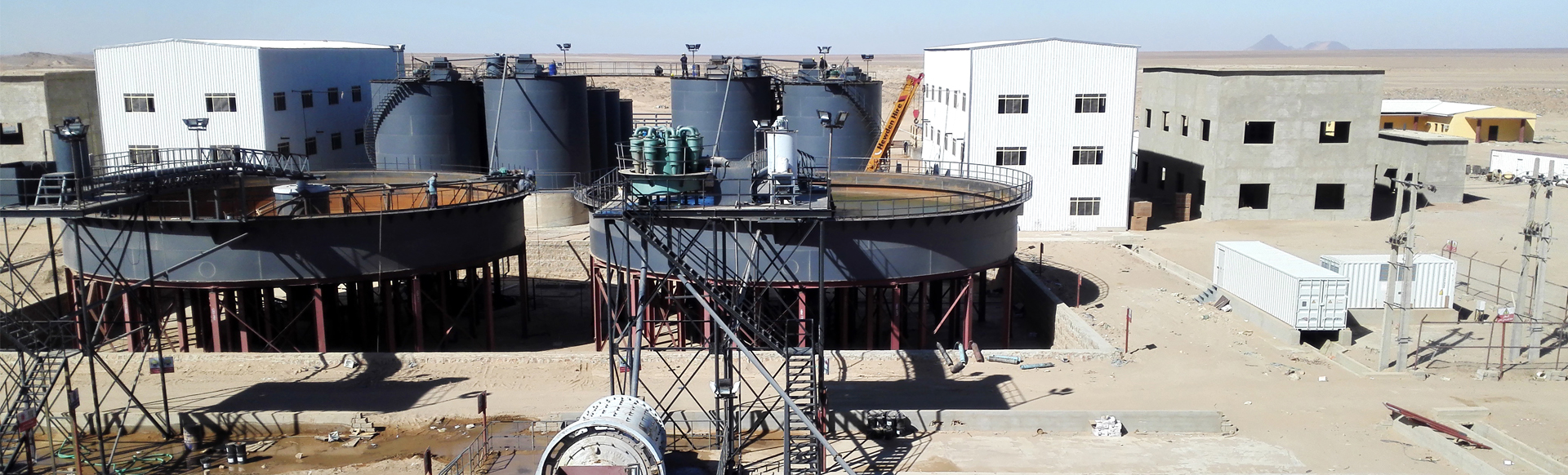 Project Package Service for the Mineral  Processing Plant