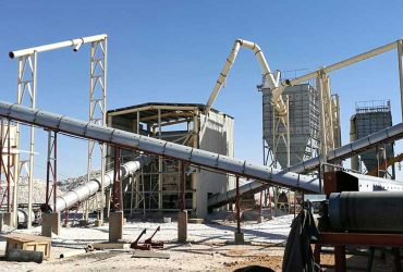 Quartz Processing Plant in Mauritania