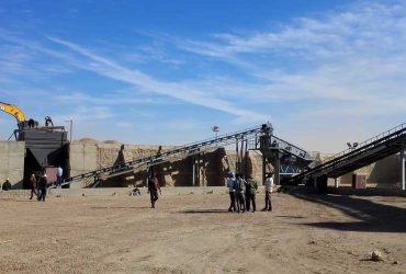 Gold Processing CIL Plant in Sudan