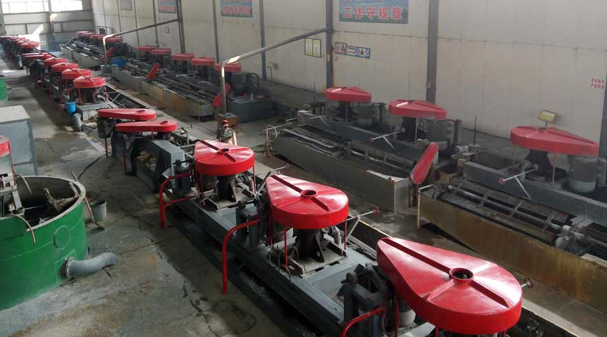 Rare Earth Minerals Processing Plant&Machinery&Equipment Supplier
